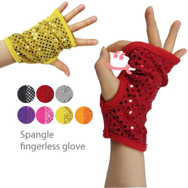 child Finger-less Stretch Gloves Girl/'s White or all COLOURS Custom Made