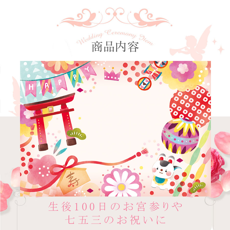 子供 記念写真 フォトブース 背景 写真グッズ 入園式 卒園式 入学