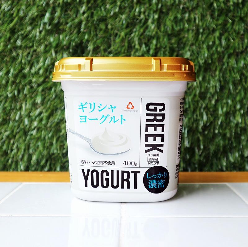 超美品再入荷品質至上 冷蔵 濃厚でクリーミーな味わい 在庫処分 ホリ乳業ギリシャヨーグルト 400g
