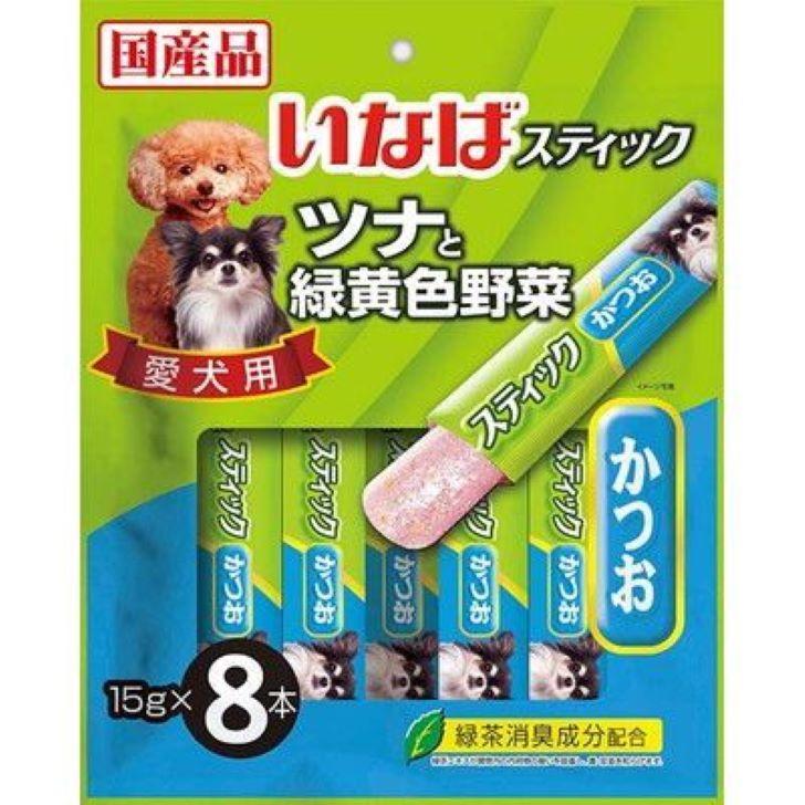 犬おやつ 犬用 おやつ ペット 野菜 スーパーセール 期間限定 かつお ¥268→¥195 スティック いなば OUTLET SALE 15g×8本入 予約 ツナと緑黄色野菜