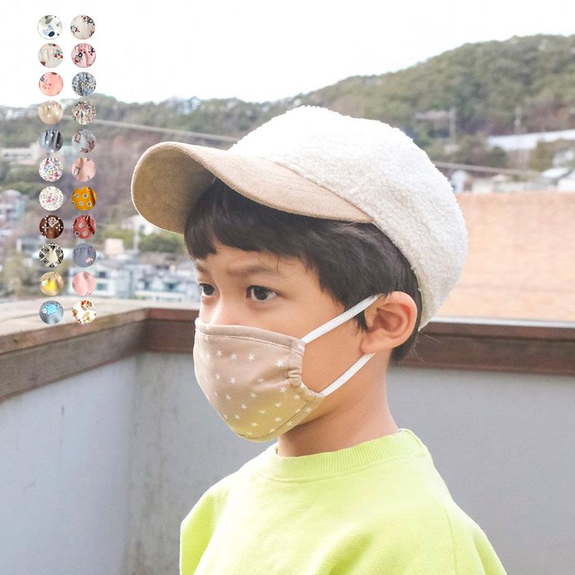 子供用コットン100%マスク