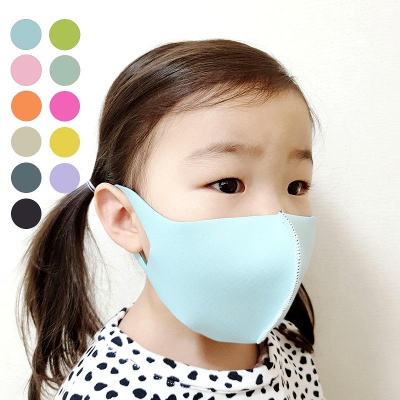 UTR マスク 子供用