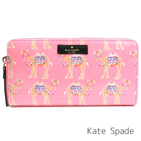 timeless design 1f7fd 76568 I import it directly from a Kate spade kate spade wallet Lady's long wallet  camel round fastener brand Kate spade regular article store direct ...