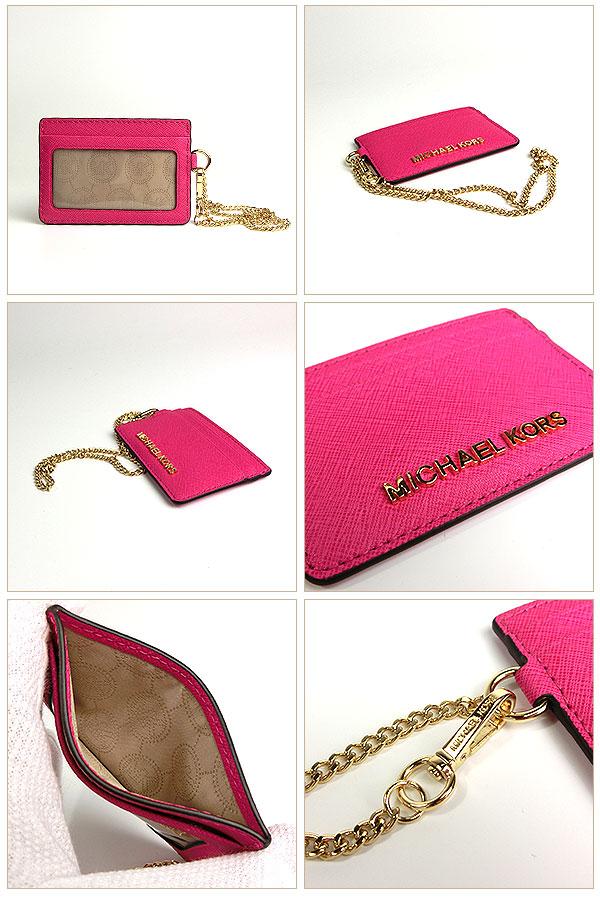 Brand bag shop COCO STYLE | Rakuten Global Market: Michael Michael ...
