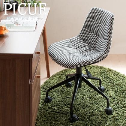 【最大1,500円OFFクーポン配布中】 オフィスチェア パソコンチェア おしゃれ 肘無し チェア 椅子 デスクチェア イス チェアー chair 北欧 モダン かわいい 千鳥柄 おすすめ いす キャスター付き コンパクト ワークチェア PICUE CHAIR(ピケチェア)