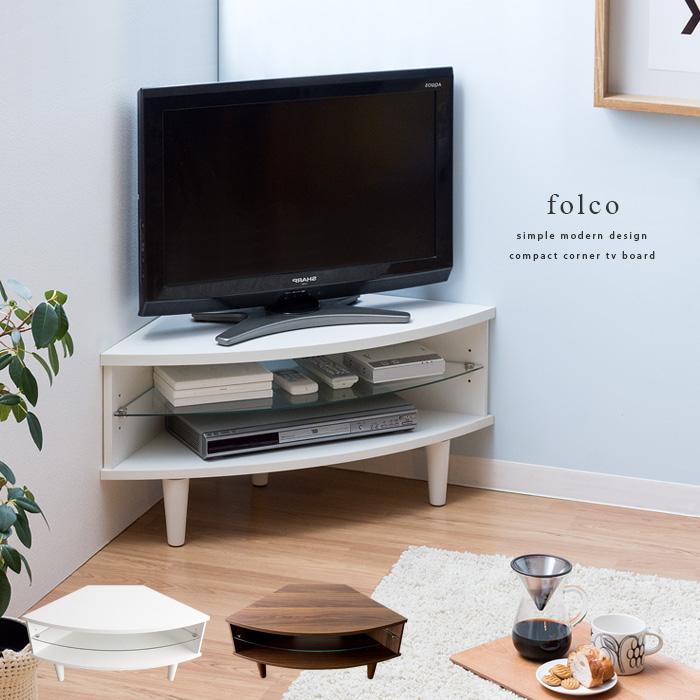 薄型テレビ台 テイスト インテリア 42インチ ホワイト ナチュラル 完成品 可動棚 送料無料 TV台 50インチ 収納 テレビボード 引き出し ロータイプ ウォールナット 飾り棚 ディスプレイ 150cm 白 木製 TVボード テレビ台 コード穴 42型 北欧
