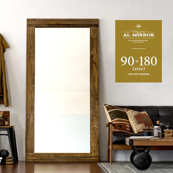スタンドミラー 全身 姿見 全身鏡 全身ミラー アンティーク ヴィンテージ おしゃれ 木製 天然木 無垢 古木 木製スタンドミラー 北欧 インダストリアル カフェ風 西海岸 ヴィンテージウッドデザイン AL MIRROR 90×180cm 送料無料