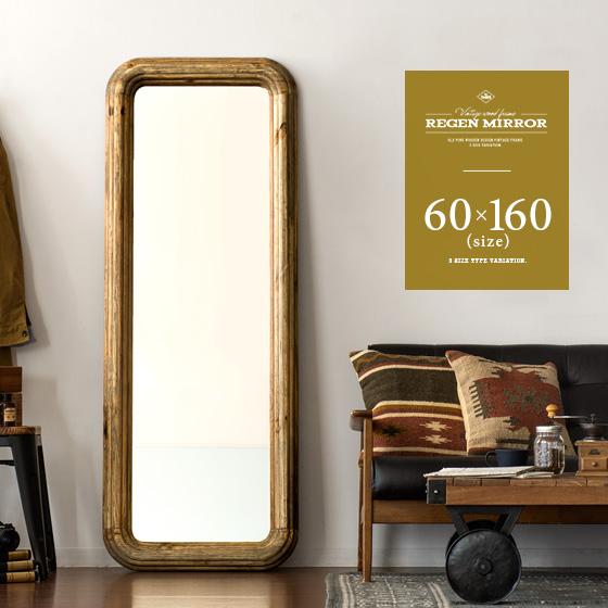 スタンドミラー 全身 姿見 全身鏡 全身ミラー アンティーク ヴィンテージ おしゃれ 木製 天然木 無垢 古木 木製スタンドミラー 北欧 インダストリアル カフェ風 西海岸 ヴィンテージウッドデザイン REGEN MIRROR 60×160cm