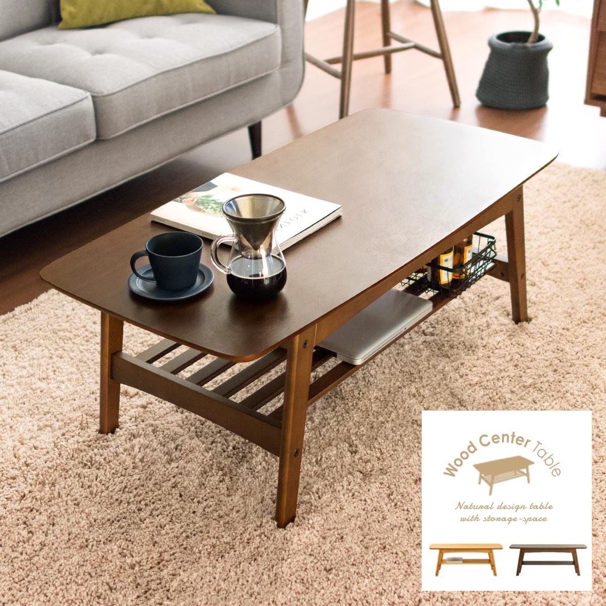 Living Room Table Design Wooden - Home Design Ideas