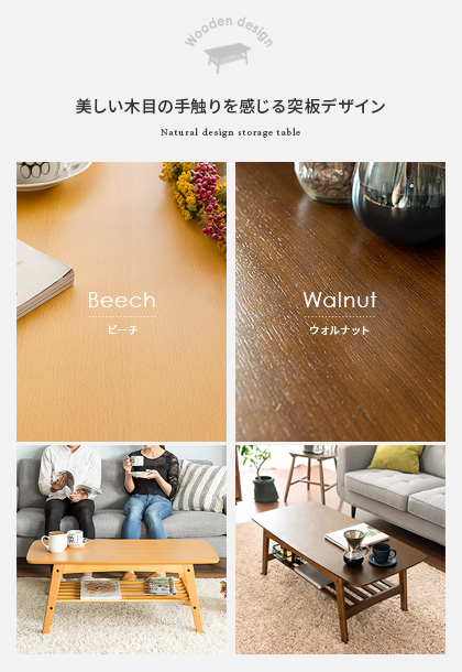 Modern Walnut Living Room Furniture: Cocoterior: Table Low Table Center Table Living Table