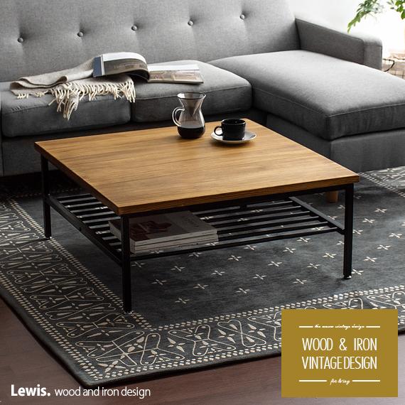 テーブル ローテーブル リビングテーブル おしゃれ 収納 棚付き 木製 天然木 正方形 センターテーブル インダストリアル ブルックリン カフェ ヴィンテージ 西海岸 コーヒーテーブル 80cm幅 ヴィンテージウッドテーブル Lewis(ルイス) 正方形タイプ