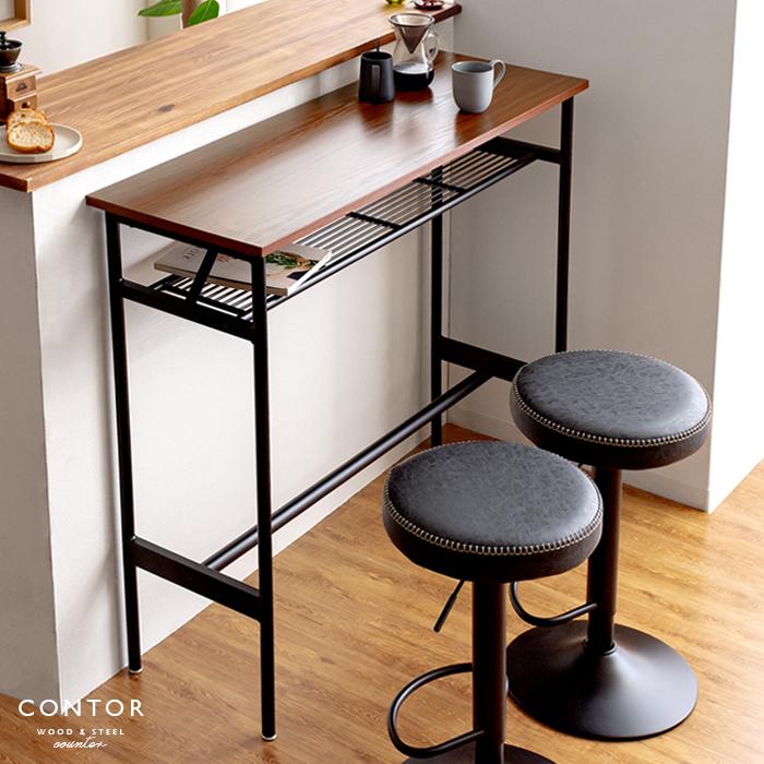 Cocoterior Height 100 High Table Bar Table Fashion Counter Desk