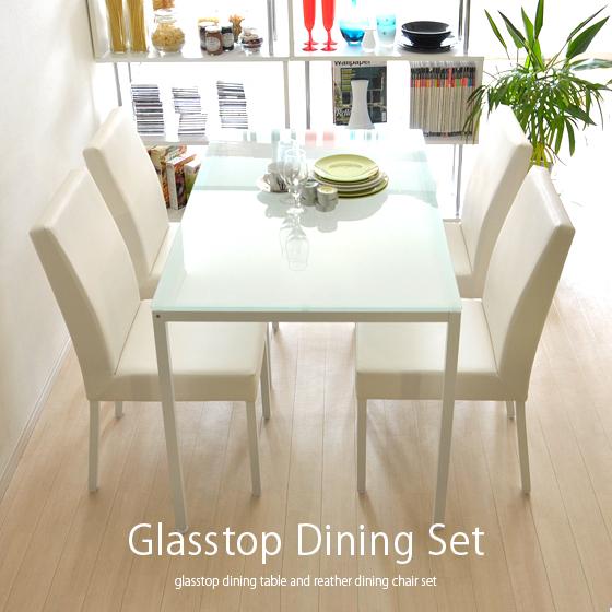 ダイニングテーブルセット 5点 5点セット 4人掛け ダイニングテーブル 北欧 ガラス 白 ホワイト おしゃれ ガラステーブル ダイニングセット モダン |テーブル ダイニングチェア デザイン リビング カフェ風 チェア ダイニング レザー セット テーブルセット 家具 ガラス製