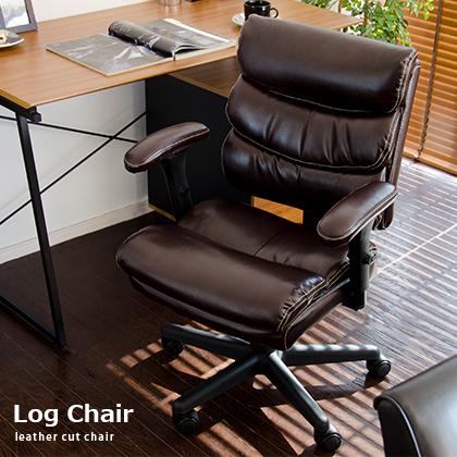 デスクチェア オフィスチェア おしゃれ 北欧 椅子 チェアイス チェアー 合成皮革 肘付き chair シンプル モダン ミッドセンチュリー レザー かわいい おしゃれ いす オフィスチェア Log Chair(ログチェア)