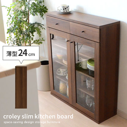 Cocoterior Stylish Shin Pull Drawer