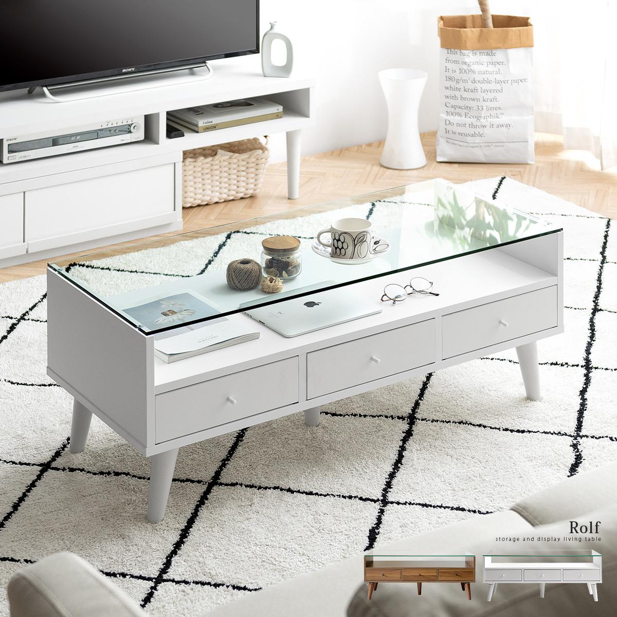 テーブル ローテーブル 北欧 引き出し ガラステーブル センターテーブル おしゃれ 一人暮らし リビングテーブル 木製 ナチュラル インテリア モダン シンプル ミッドセンチュリー ガラス 収納付き かわいい| センター デザイン 引き出し付きテーブル リビング