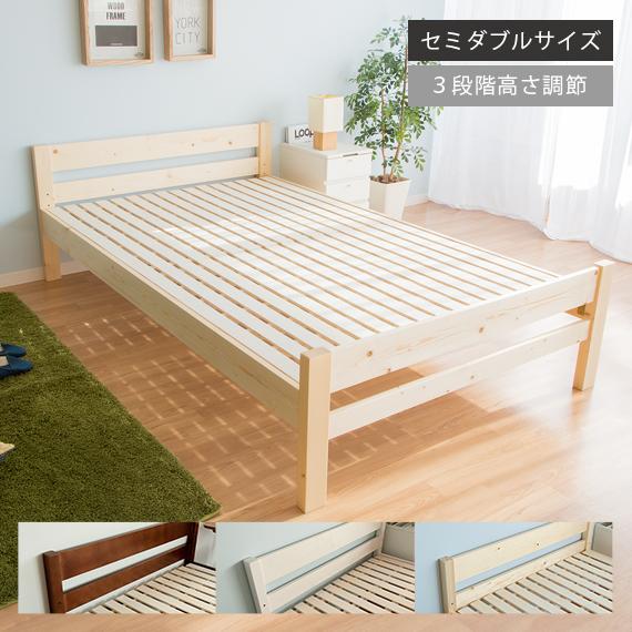 ベッド |フレーム 北欧 セミダブル ベッドフレーム 木製 フレームのみ おしゃれ 白 ミッドセンチェリー ローベッド Arielle 寝具 ベット ローベット スノコベッド すのこベット セミダブルベッド すのこベッド ベットフレームのみ ロータイプ