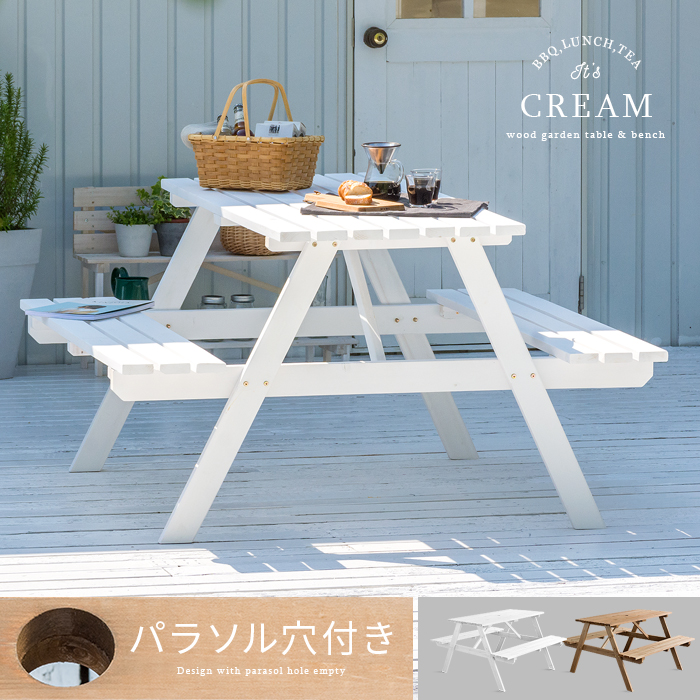 Awesome Garden Table Set Wooden Tree Fashion Garden Table Set Garden Table Parasol Hole Bench Outdoors Garden Porch Cafe Style Outdoor Table Garden Furniture Cjindustries Chair Design For Home Cjindustriesco