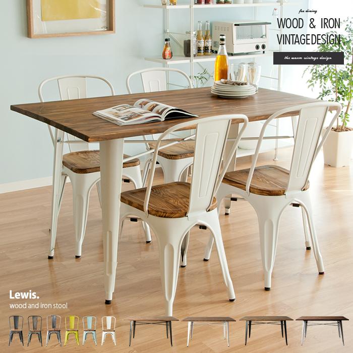 ダイニングテーブルセット 4人掛け 北欧 4人用 おしゃれ テーブル チェア 椅子 ダイニングチェア 4脚セット ヴィンテージ インダストリアル 西海岸 ミッドセンチュリー ブルックリン モダン 木製 カフェ風 シンプル ダイニングテーブル 5点セット LEWIS ルイス