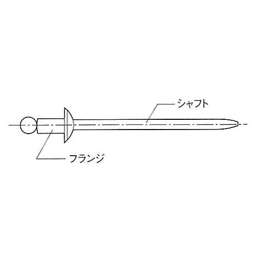 TOP(トップ):オープンタイプリベット(アルミニウムフランジ・アルミニウムシャフト) 箱入り(1000本) AD-52ABS