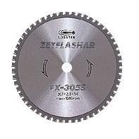 ロブテックス:ゼットフラッシャー(スティール用) FX305S