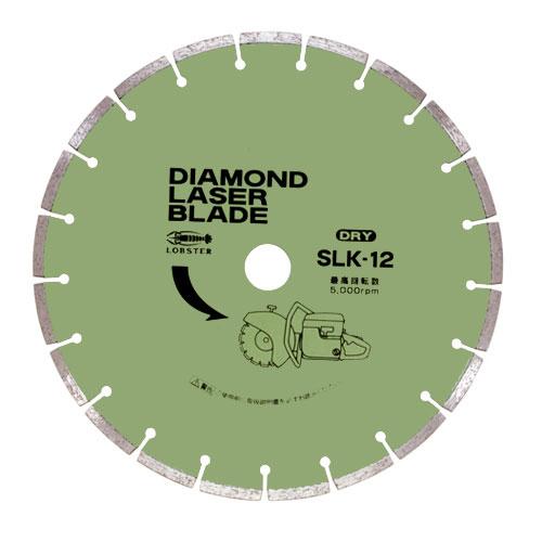 ロブテックス:ダイヤモンドホイール レーザーブレード 乾式 SLK12305