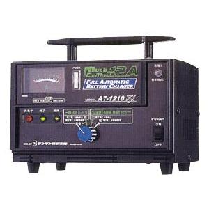 デンゲン:全自動充電器 AT-1210FX