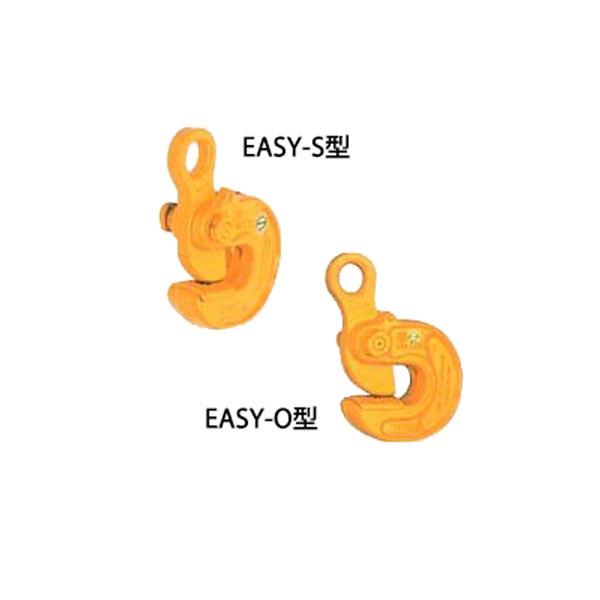 ネツレン:イージークランプ(バネ付) EASY-S1