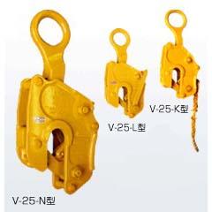 人気特価 ネツレン:竪吊クランプ(ワンタッチ安全ロック式) V-25N3:イチネンネット-DIY・工具