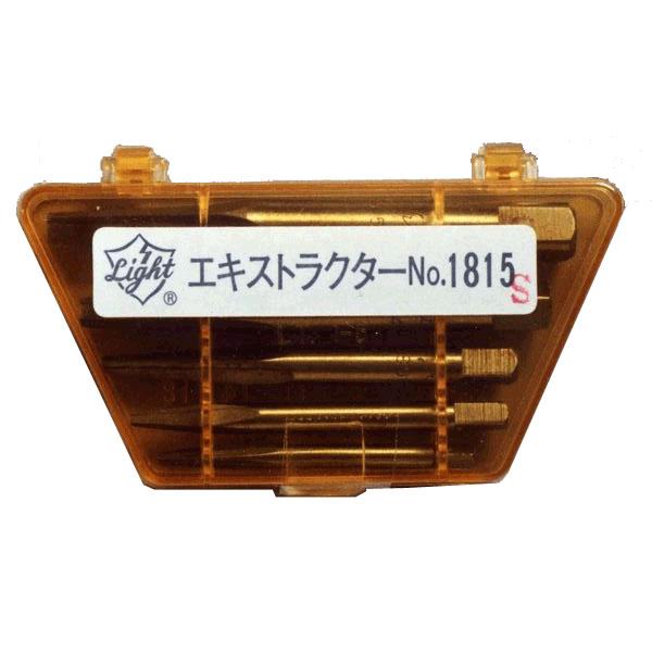 ライト精機:エキストラクターセット 9本セット #1825
