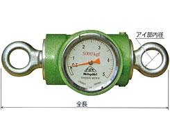 NAGAKI(永木精機):アナログテンションメーター ダイヤル式 A型(30KN) 40105N
