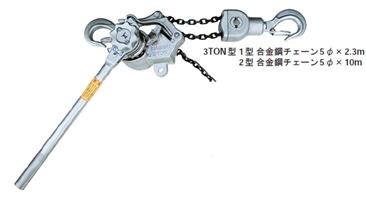 NAGAKI(永木精機):3トン 張線器揚程 1型 揚程1.0m 20300A 送電 配電 通信 電車線 建設 林業 張線作業 工具