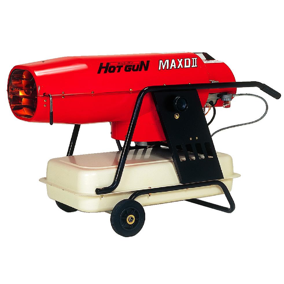 【代引不可】(業務用)静岡製機:熱風オイルヒーター ホットガン MAX-DII