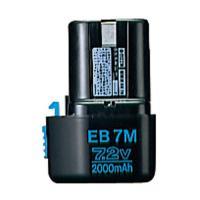 工機ホールディングス:ニカド電池7.2V EB7M