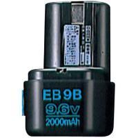 工機ホールディングス:ニカド電池9.6V EB9B