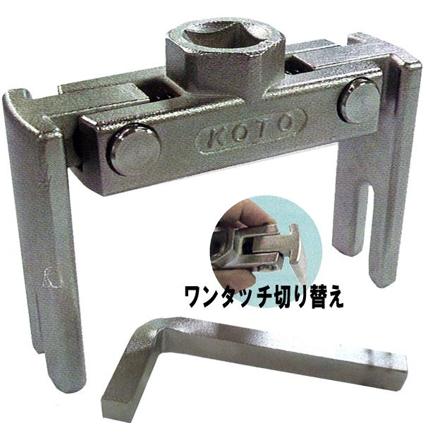 あす楽 KOTO:フィルター交換式専用 トヨタオイルフィルターレンチ NT-780T
