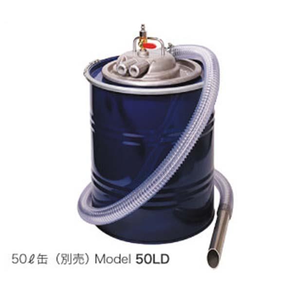 ブローバック:ブローバッククリーナー(大容量タイプ) V550W