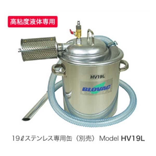 ブローバック:ブローバッククリーナー(高真空タイプ・サイレントタイプ) VS500H