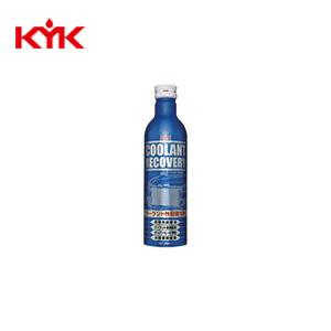 【代引不可】古河薬品工業:クーラント性能復活剤[クーラントリカバリー] 300ml 24本 30-381