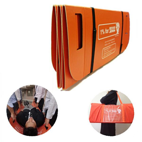 安達紙器工業:レスキューボードマグナム