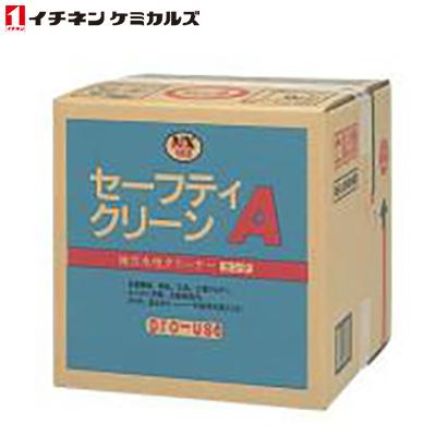 イチネンケミカルズ:セーフティーAキューブ(バックインボックス) 20L NX168