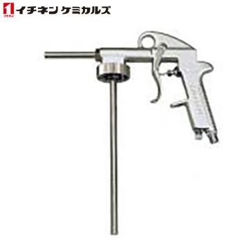 イチネンケミカルズ:厚塗りガン(スプレーガン) NX94