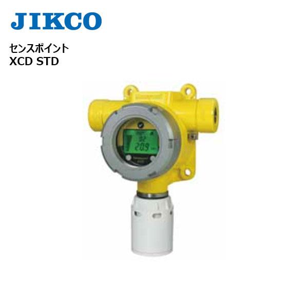 イチネンジコー:センスポイントXCD STD(メタン) SPXCDALMRX