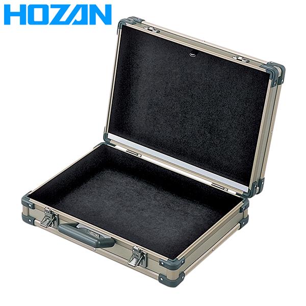 HOZAN(ホーザン):ツールケース B-600 アタッシュケース 工具 部品 収納 持ち運び
