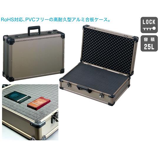 HOZAN(ホーザン):コンテナ B-530
