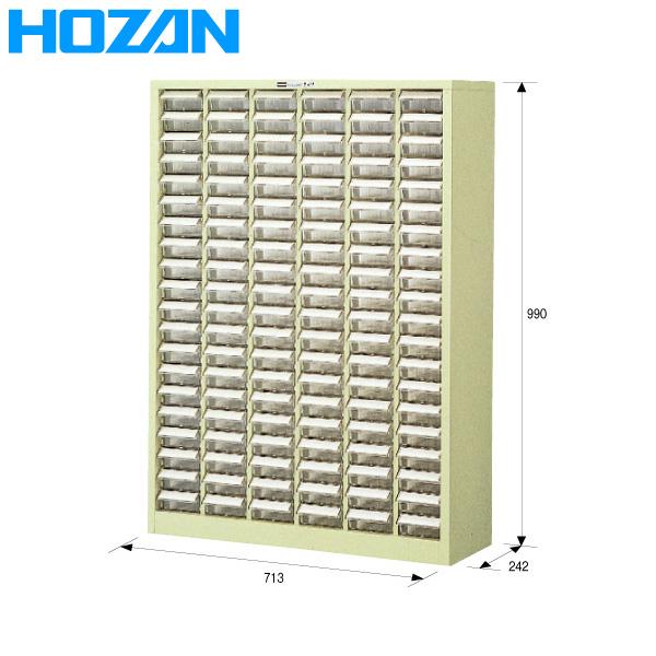 【代引不可】HOZAN(ホーザン):パーツキャビネット 6列×20段 B-405