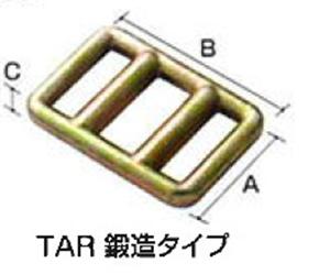 OH(オーエッチ工業):タイトロン 止め金具(トメロン) TAR50-5T