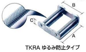 OH(オーエッチ工業):タイトロン 止め金具(トメロン) TKRA44-1T