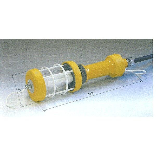 嵯峨電機工業:ストロングライト 耐圧防爆形蛍光灯ハンドタイプ EXSL-27