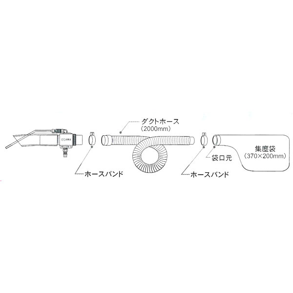 オオサワカンパニー:ワンダーガン T型バルブ付 取付型・Bセット W101-II-TC-B